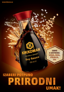 Kikkoman soja umak je potpuno prirodni umak koji se sastoji od samo četiri sastojka.